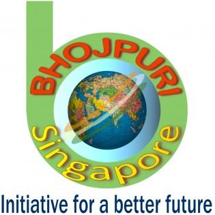 Knowledge Sharing session by Bhojpuri Singapore Jul-2011