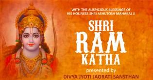 Shri Ram Katha by Sushri Shreya Bharti Ji