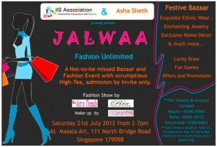 Jalwaa Fashion Unlimited