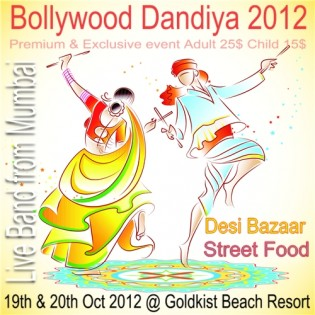 Bollywood Dandiya 2012