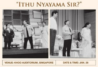 Tamil Drama Festival 2013 - Ithu Nyayama Sir