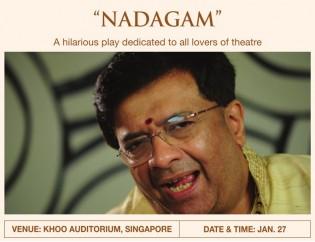 Tamil Drama Festival 2013 - Nadagam