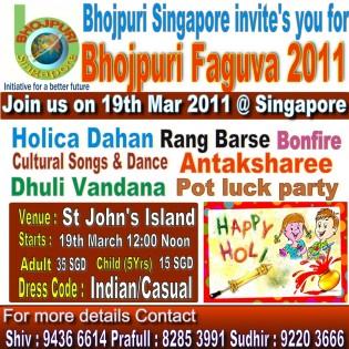 Bhojpuri Singapore Faguva 2011