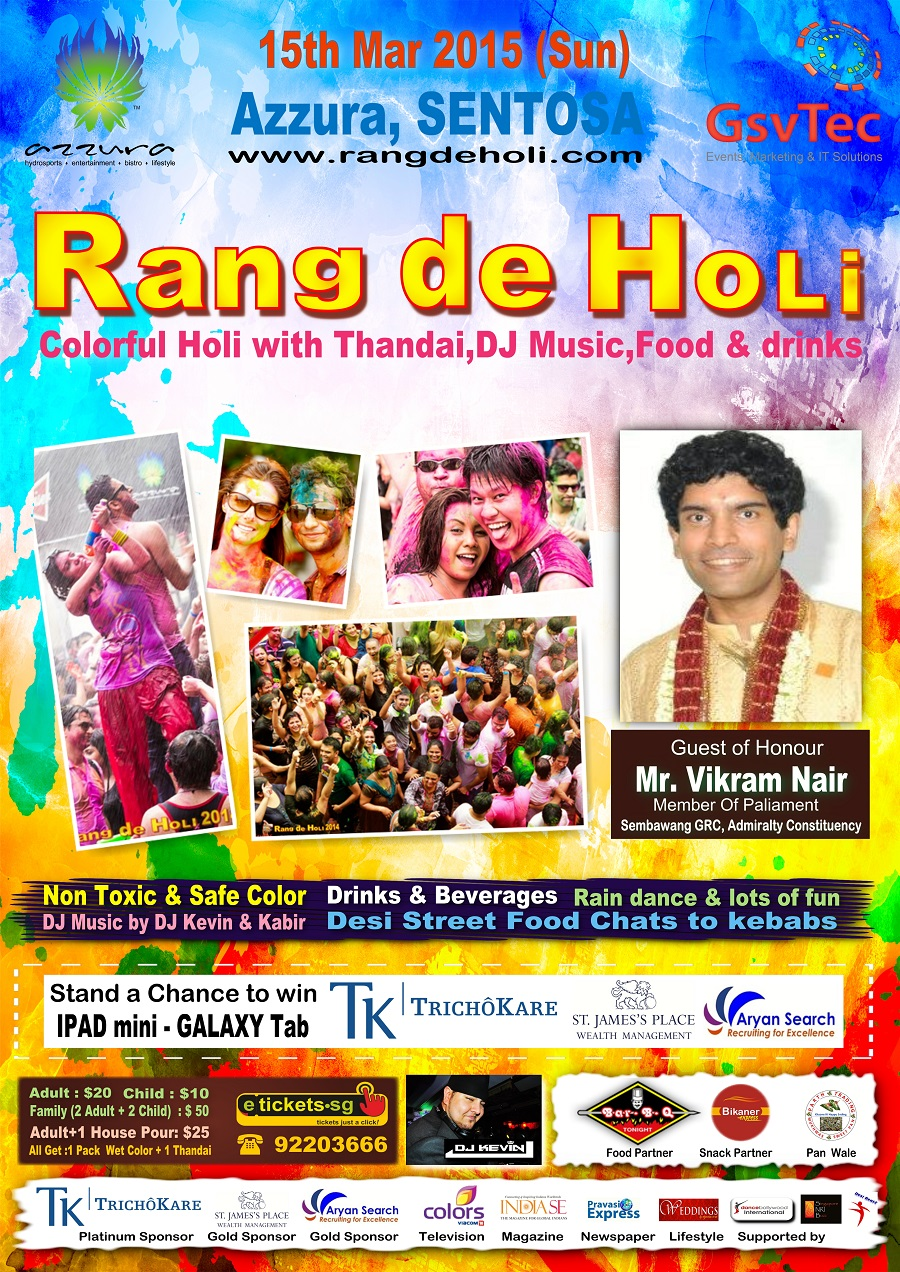 festival of colours rang de holi 2015
